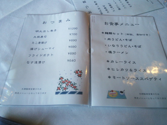 https://cdn-ak.f.st-hatena.com/images/fotolife/d/dreammiminabe53/20010101/20010101235450.jpg