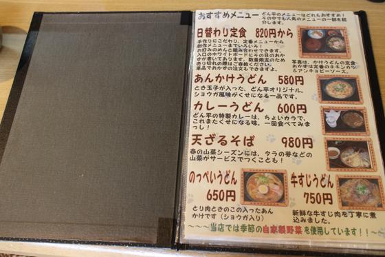 https://cdn-ak.f.st-hatena.com/images/fotolife/d/dreammiminabe53/20010102/20010102000521.jpg