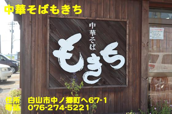 https://cdn-ak.f.st-hatena.com/images/fotolife/d/dreammiminabe53/20010102/20010102001020.jpg