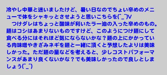 https://cdn-ak.f.st-hatena.com/images/fotolife/d/dreammiminabe53/20010102/20010102001210.jpg