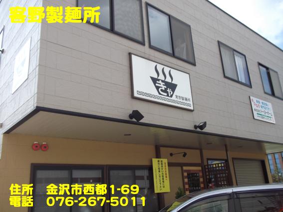 https://cdn-ak.f.st-hatena.com/images/fotolife/d/dreammiminabe53/20010102/20010102001220.jpg