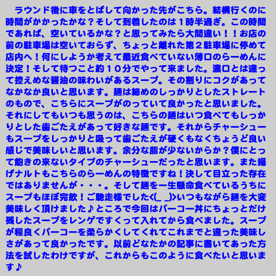 https://cdn-ak.f.st-hatena.com/images/fotolife/d/dreammiminabe53/20010102/20010102001310.jpg