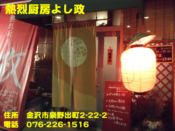 https://cdn-ak.f.st-hatena.com/images/fotolife/d/dreammiminabe53/20010102/20010102001320.jpg