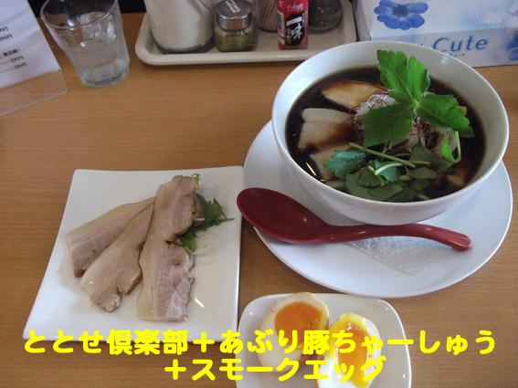 https://cdn-ak.f.st-hatena.com/images/fotolife/d/dreammiminabe53/20010102/20010102001450.jpg