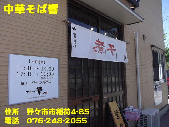 https://cdn-ak.f.st-hatena.com/images/fotolife/d/dreammiminabe53/20010102/20010102001530.jpg