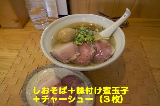 https://cdn-ak.f.st-hatena.com/images/fotolife/d/dreammiminabe53/20010102/20010102001750.jpg