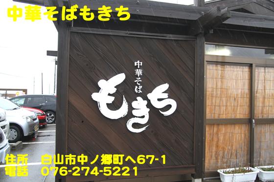 https://cdn-ak.f.st-hatena.com/images/fotolife/d/dreammiminabe53/20010102/20010102001830.jpg