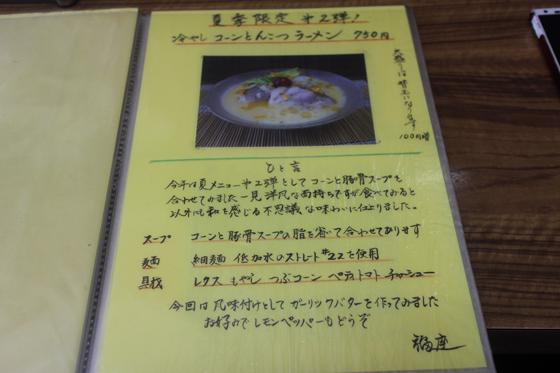 https://cdn-ak.f.st-hatena.com/images/fotolife/d/dreammiminabe53/20010102/20010102002150.jpg