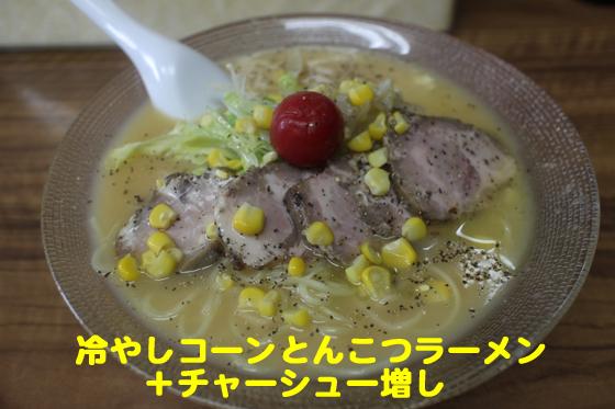https://cdn-ak.f.st-hatena.com/images/fotolife/d/dreammiminabe53/20010102/20010102002200.jpg
