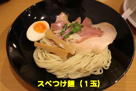https://cdn-ak.f.st-hatena.com/images/fotolife/d/dreammiminabe53/20010102/20010102002910.jpg
