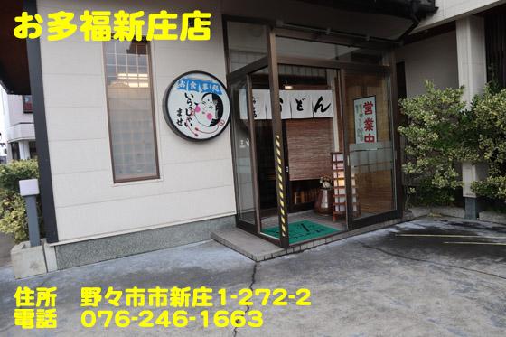 https://cdn-ak.f.st-hatena.com/images/fotolife/d/dreammiminabe53/20010102/20010102003920.jpg