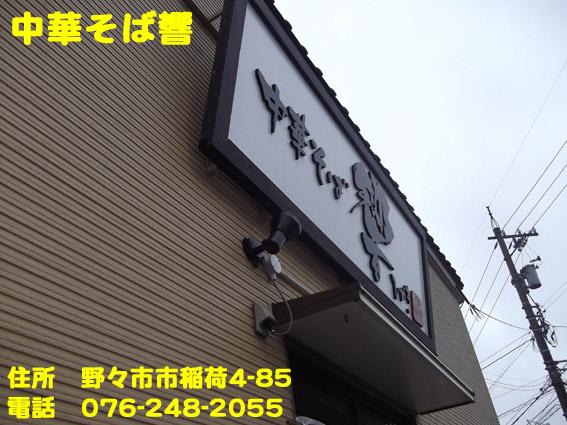 https://cdn-ak.f.st-hatena.com/images/fotolife/d/dreammiminabe53/20010102/20010102004340.jpg