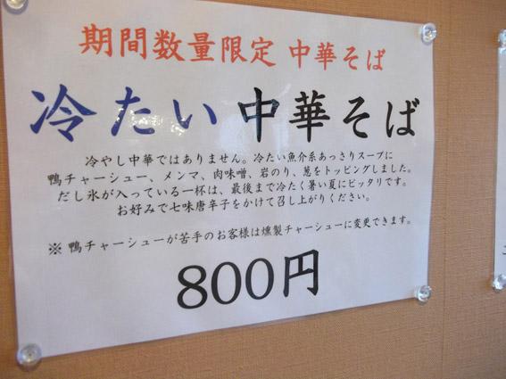 https://cdn-ak.f.st-hatena.com/images/fotolife/d/dreammiminabe53/20010102/20010102004350.jpg