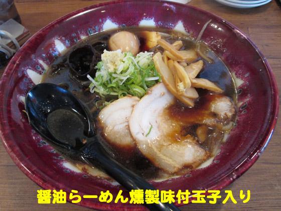 https://cdn-ak.f.st-hatena.com/images/fotolife/d/dreammiminabe53/20010102/20010102004600.jpg