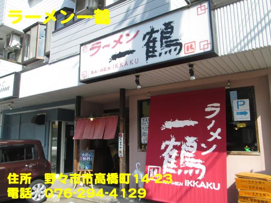 https://cdn-ak.f.st-hatena.com/images/fotolife/d/dreammiminabe53/20010102/20010102005110.jpg