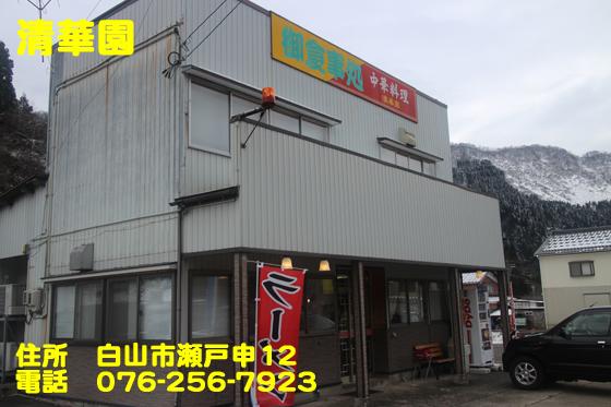 https://cdn-ak.f.st-hatena.com/images/fotolife/d/dreammiminabe53/20010102/20010102005440.jpg