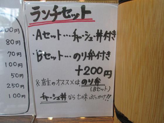 https://cdn-ak.f.st-hatena.com/images/fotolife/d/dreammiminabe53/20010102/20010102010101.jpg