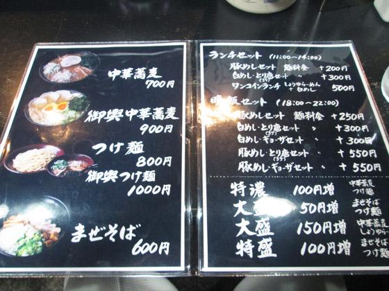https://cdn-ak.f.st-hatena.com/images/fotolife/d/dreammiminabe53/20010102/20010102010200.jpg
