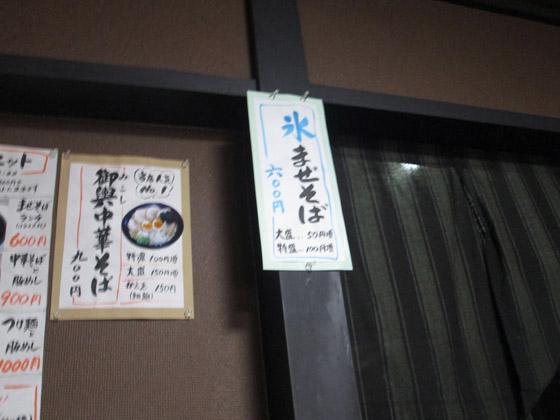 https://cdn-ak.f.st-hatena.com/images/fotolife/d/dreammiminabe53/20010102/20010102010210.jpg