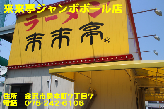 https://cdn-ak.f.st-hatena.com/images/fotolife/d/dreammiminabe53/20010102/20010102010300.jpg