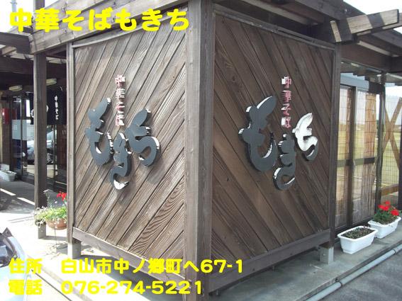 https://cdn-ak.f.st-hatena.com/images/fotolife/d/dreammiminabe53/20010102/20010102010820.jpg
