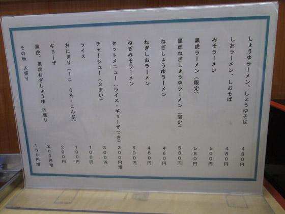 https://cdn-ak.f.st-hatena.com/images/fotolife/d/dreammiminabe53/20010102/20010102011040.jpg