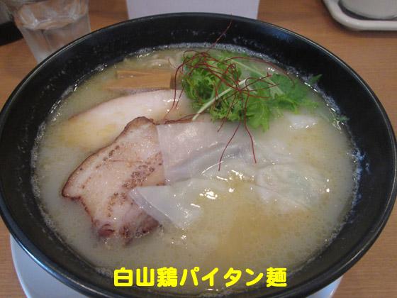 https://cdn-ak.f.st-hatena.com/images/fotolife/d/dreammiminabe53/20010102/20010102011200.jpg
