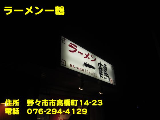 https://cdn-ak.f.st-hatena.com/images/fotolife/d/dreammiminabe53/20010102/20010102011440.jpg