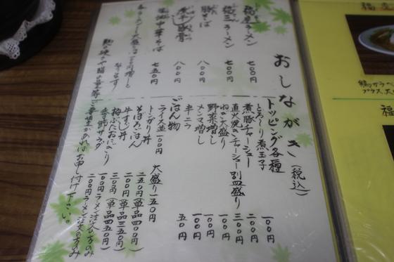 https://cdn-ak.f.st-hatena.com/images/fotolife/d/dreammiminabe53/20010102/20010102011900.jpg