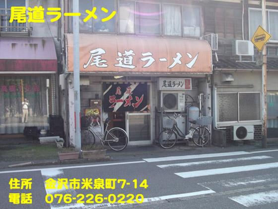 https://cdn-ak.f.st-hatena.com/images/fotolife/d/dreammiminabe53/20010102/20010102013520.jpg