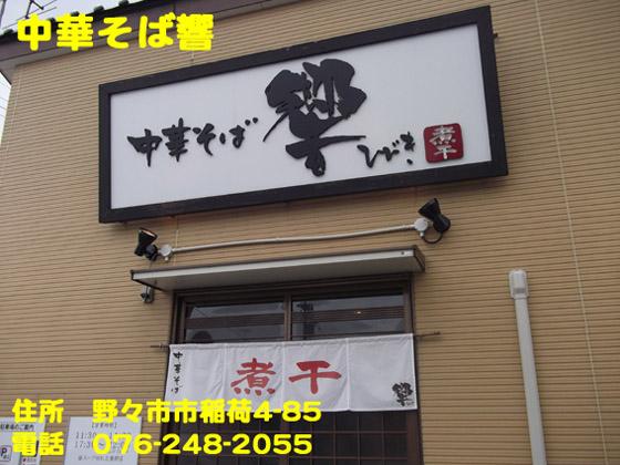 https://cdn-ak.f.st-hatena.com/images/fotolife/d/dreammiminabe53/20010102/20010102013600.jpg