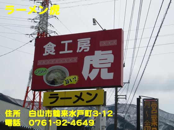 https://cdn-ak.f.st-hatena.com/images/fotolife/d/dreammiminabe53/20010102/20010102013930.jpg