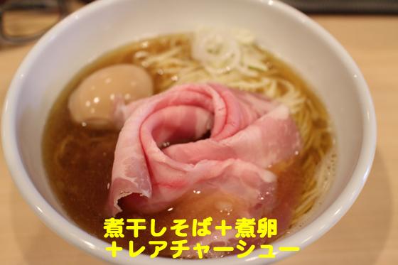 https://cdn-ak.f.st-hatena.com/images/fotolife/d/dreammiminabe53/20010102/20010102014420.jpg