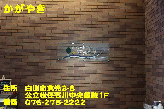https://cdn-ak.f.st-hatena.com/images/fotolife/d/dreammiminabe53/20010102/20010102014630.jpg