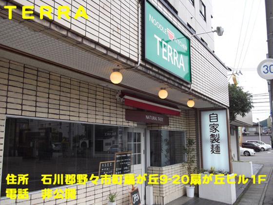 https://cdn-ak.f.st-hatena.com/images/fotolife/d/dreammiminabe53/20010102/20010102015201.jpg