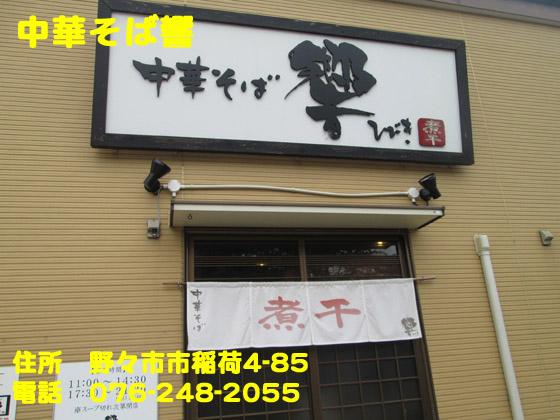 https://cdn-ak.f.st-hatena.com/images/fotolife/d/dreammiminabe53/20010102/20010102015710.jpg