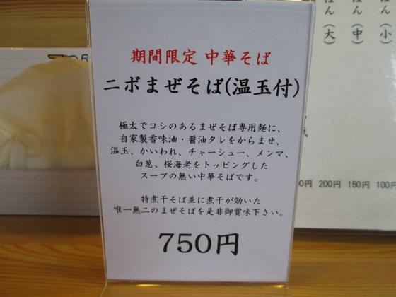 https://cdn-ak.f.st-hatena.com/images/fotolife/d/dreammiminabe53/20010102/20010102015720.jpg