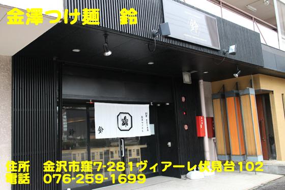 https://cdn-ak.f.st-hatena.com/images/fotolife/d/dreammiminabe53/20010102/20010102015900.jpg