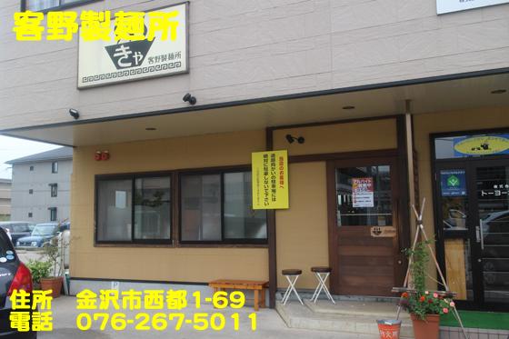https://cdn-ak.f.st-hatena.com/images/fotolife/d/dreammiminabe53/20010102/20010102020040.jpg
