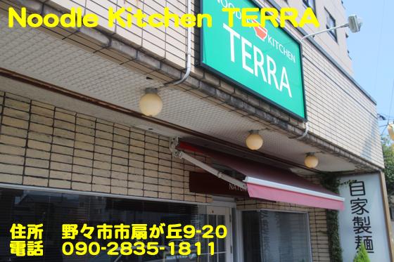 https://cdn-ak.f.st-hatena.com/images/fotolife/d/dreammiminabe53/20010102/20010102020150.jpg