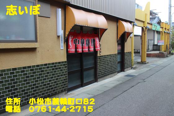 https://cdn-ak.f.st-hatena.com/images/fotolife/d/dreammiminabe53/20010102/20010102021630.jpg