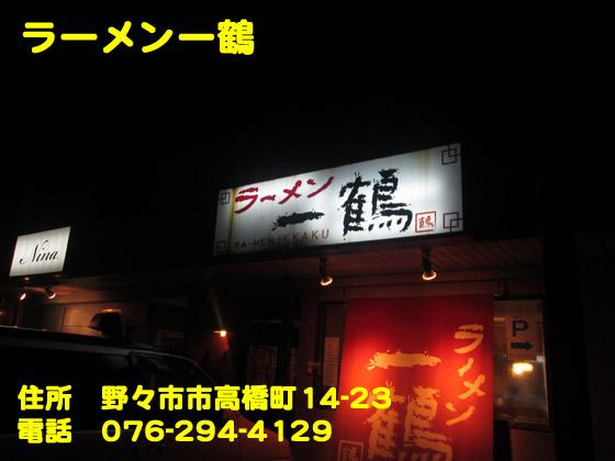 https://cdn-ak.f.st-hatena.com/images/fotolife/d/dreammiminabe53/20010102/20010102022320.jpg