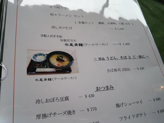 https://cdn-ak.f.st-hatena.com/images/fotolife/d/dreammiminabe53/20010102/20010102022420.jpg