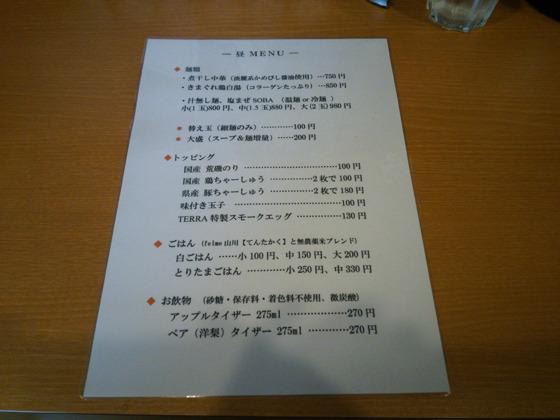 https://cdn-ak.f.st-hatena.com/images/fotolife/d/dreammiminabe53/20010102/20010102022510.jpg