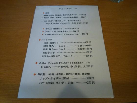 https://cdn-ak.f.st-hatena.com/images/fotolife/d/dreammiminabe53/20010102/20010102022520.jpg