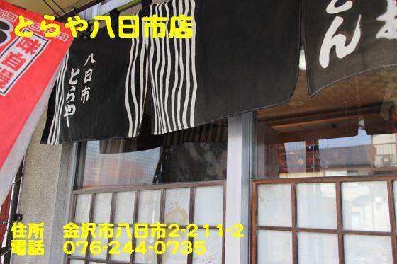 https://cdn-ak.f.st-hatena.com/images/fotolife/d/dreammiminabe53/20010102/20010102023400.jpg