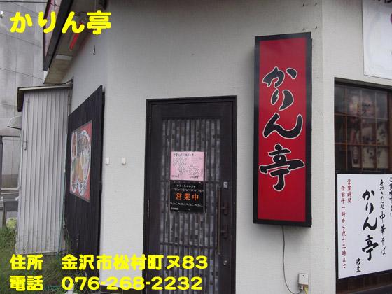 https://cdn-ak.f.st-hatena.com/images/fotolife/d/dreammiminabe53/20010102/20010102024241.jpg