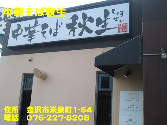 https://cdn-ak.f.st-hatena.com/images/fotolife/d/dreammiminabe53/20010102/20010102024550.jpg