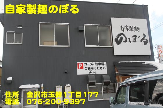 https://cdn-ak.f.st-hatena.com/images/fotolife/d/dreammiminabe53/20010102/20010102024640.jpg