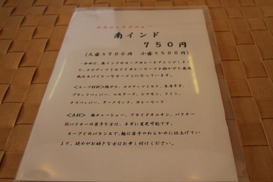 https://cdn-ak.f.st-hatena.com/images/fotolife/d/dreammiminabe53/20010102/20010102024650.jpg